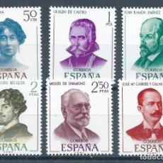 Sellos: R16. V_22/ ESPAÑA 1990/95 ** MNH, 1970, LITERATOS ESPAÑOLES. Lote 84940308