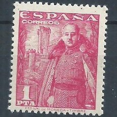 Sellos: R25.G2/ GENERAL FRANCO, EDF. 1032 ** MNH, CAT. 12,25€, 1948-54. Lote 101952502