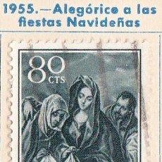 Sellos: 1955 - NAVIDAD - LA SAGRADA FAMILIA ( EL GRECO ) - EDIFIL 1184. Lote 85548256