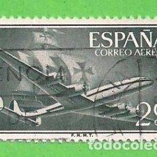 Sellos: EDIFIL 1169. SUPERCONSTELLATION Y NAO ''SANTA MARÍA''. (1955-56).. Lote 86032428