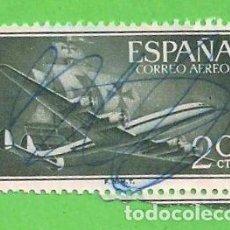 Sellos: EDIFIL 1169. SUPERCONSTELLATION Y NAO ''SANTA MARÍA''. (1955-56).. Lote 86032632