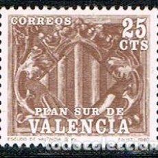 Sellos: VALENCIA Nº 10, ESCUDO, NUEVO ***. Lote 86865852