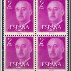 Sellos: ESPAÑA AÑO 1955 BLOQUE DE 4 NUEVOS, GENERAL FRANCO Nº 1158 EDIFIL. Lote 125377548