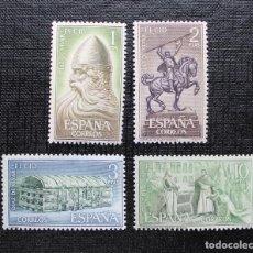 Sellos: ESPAÑA 1962 EDIFIL 1444 AL 1447 EL CID RODRIGO DIAZ DE VIVAR, NUEVOS SIN FIJASELLOS **. Lote 87542984
