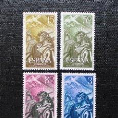 Sellos: ESPAÑA 1956, EDIFIL 1187 AL 1190, XX ANIVERSARIO DEL ALZAMIENTO NACIONAL, NUEVOS SIN FIJASELLOS **. Lote 87546676