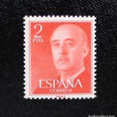 Sellos: ESPAÑA 1955 - 56, EDIFIL 1157 NUEVO SIN FIJASELLOS ** . Lote 87546864
