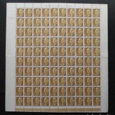 Sellos: ESPAÑA 1955 - 1956, HOJA COMPLETA DE SELLOS DE 15 CTS DEL GENERAL FRANCO, EDIFIL 1144**. Lote 87686140
