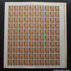 Sellos: ESPAÑA 1955 - 1956, HOJA COMPLETA DE SELLOS DE 30 CTS DEL GENERAL FRANCO, EDIFIL 1147**. Lote 87686172