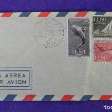 Sellos: SOBRE VIA AEREA COLONIA IFNI 1958 DIA DEL SELLO.. Lote 88788996