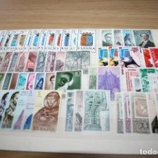 Sellos: SELLOS ESPAÑA 1965 - COMPLETO - NUEVOS. Lote 88861260