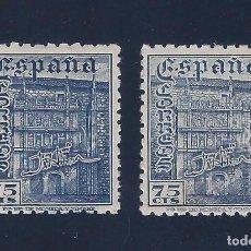 Sellos: EDIFIL 1003 DÍA DEL SELLO. FIESTA DE LA HISPANIDAD 1946 (VARIEDAD...COLOR). MH *. Lote 89038004