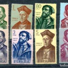 Sellos: EDIFIL 1454/1461. SERIE COMPLETA DEL FORJADORES. NUEVOS SIN FIJASELLOS.. Lote 89044090