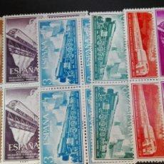 Sellos: EDIFIL 1232/237 AÑO 1958 FERROCARRILES BLOQUE DE 4 LUJO. Lote 89258824