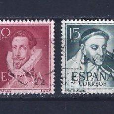 Sellos: EDIFIL 1071-1074 LITERATOS 1950-1953 (SERIE COMPLETA).. Lote 89518940