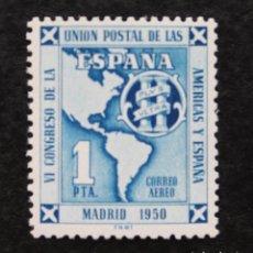 Sellos: ESPAÑA 1951, VI CONGRESO DE LA UNIÓN POSTAL DE LAS AMÉRICAS Y ESPAÑA, EDIFIL 1091 (**) . Lote 89715256