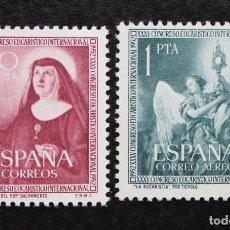 Sellos: ESPAÑA 1952, XXXV CONGRESO EUCARÍSTICO INTERNACIONAL EN BARCELONA, EDIFIL 1116 Y 1117 (**) . Lote 89716172