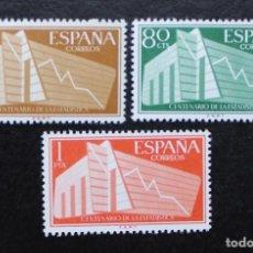 Sellos: ESPAÑA 1956, I CENTENARIO DE LA ESTADÍSTICA ESPAÑOLA, EDIFIL 1196 AL 1198(**). Lote 89780344