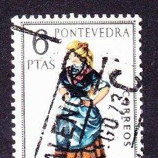 Sellos: EDIFIL 1950 TRAJES REGIONALES ESPAÑOLES (1970). Lote 90336548