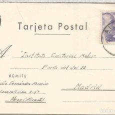 Sellos: TARJETA POSTAL ALCOY ALICANTE A MADRID 1945. Lote 90571730