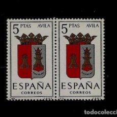 Francobolli: ESCUDOS DE LAS CAPITALES DE PROVINCIAS ESPAÑOLAS - AVILA - EDIFIL 1410 - BLOQUE DE DOS. Lote 135347466