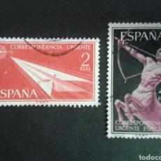 Sellos: ESPAÑA. EDIFIL 1185/86. SERIE COMPLETA USADA. 1956. CORREO URGENTE.. Lote 91872398
