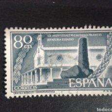 Sellos: ESPAÑA. EDIFIL 1199. SERIE COMPLETA USADA. 1956. JEFATURA DEL ESTADO.. Lote 91872534
