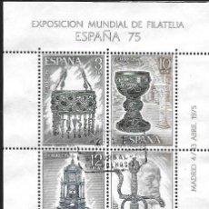 Sellos: ESPAÑA 75, CERTIFICADO 2-11-1975 SERIE COMPLETA. Lote 91894655