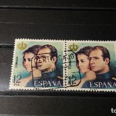Sellos: SELLO USADO. D. JUAN CARLOS Y DOÑA SOFIA. REYES DE ESPAÑA. 29 DE DICIEMBRE DE 1975. EDIFIL 2305.. Lote 92106145