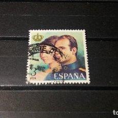 Sellos: 1975. SELLO USADO. PROCLAMACION REYES JUAN CARLOS Y SOFIA COMO REYES. EDIFIL 2304. Lote 92107455