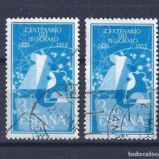 Sellos: EDIFIL 1182 CENTENARIO DEL TELÉGRAFO 1955 (DOS SELLOS CON EXCELENTE CENTRADO).. Lote 92131400