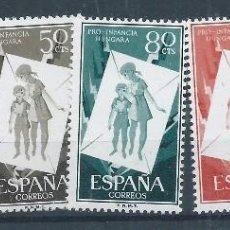 Sellos: .WB/ PRO INFANCIA HÚNGARA 1956, EDF. 1200/05, MAGNIFICOS, NUEVOS ** CON GOMA SIN/F. Lote 92171770