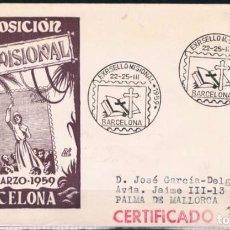 Sellos: 1959.- BARCELONA A PALMA DE MALLORCA. Lote 92395600