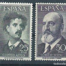Sellos: R16.B1/ FORTUNY Y TORRES QUEVEDO, EDF. 1164/65 ** (SIN CHARNELA)1955-56, SEGUN FOTOS .... Lote 94022805