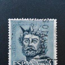 Sellos: 1961. SELLO. XII CENTENARIO DE LA FUNDACION DE OVIEDO. EDIFIL 1398. Lote 94032530