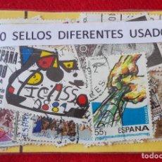 Sellos: LOTE DE 100 SELLOS ESPAÑOLES DIFERENTES - SEGUNDO CENTENARIO. Lote 94078675
