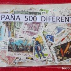 Sellos: LOTE DE 500 SELLOS ESPAÑOLES DIFERENTES - SEGUNDO CENTENARIO. Lote 94079070