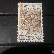 Sellos: 1976. SELLOS USADOS. BIMILENARIO DE LA FUNACION DE ZARAGOZA. SERIE INCOMPLETA. Lote 94266800