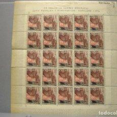 Sellos: EDIFIL Nº 1648. CUDILLERO (ASTURIAS). BARCOS. HOJA DE 25 SELLOS. NUEVOS.. Lote 95432868