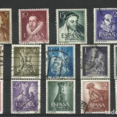 Sellos: ESPAÑA, 1950/4, 2 SERIES COMPLETAS USADAS. Lote 94783588