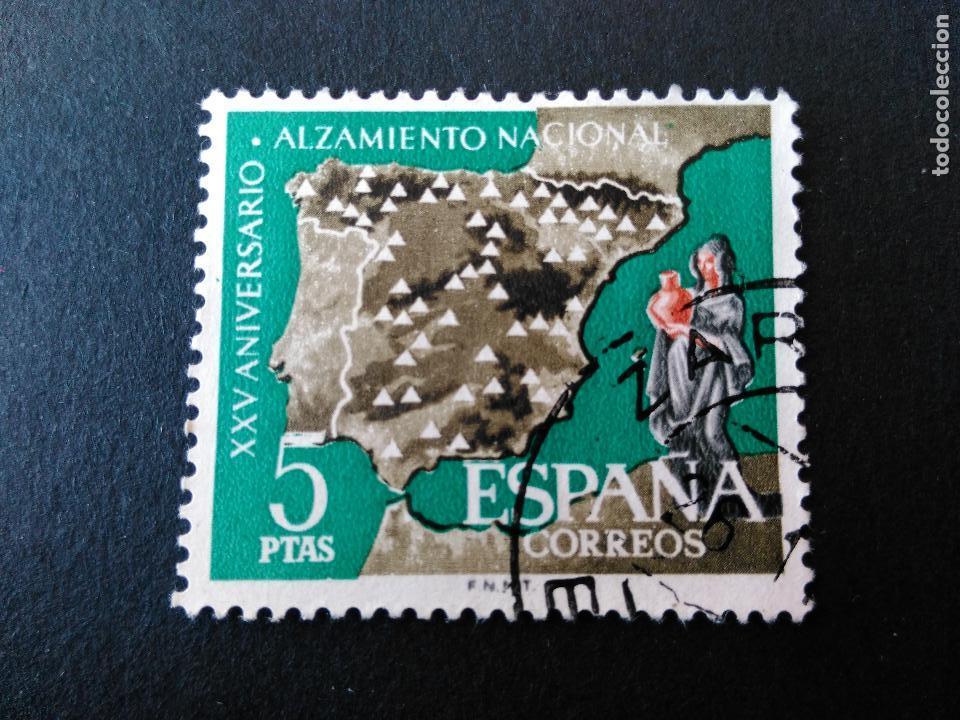 SELLO. EDIFIL 1361. 1961. XXV ANIVERSARIO DEL ALZAMIENTO NACIONAL (Sellos - España - II Centenario De 1.950 a 1.975 - Usados)