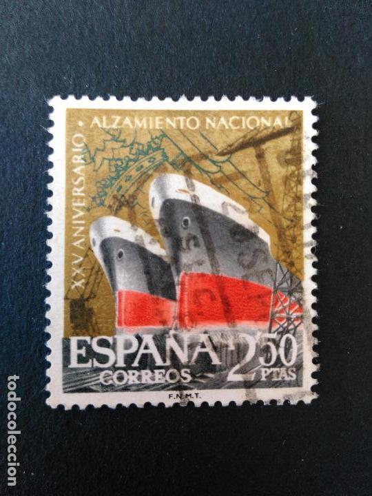 SELLO. EDIFIL 1359. 1961. XXV ANIVERSARIO DEL ALZAMIENTO NACIONAL (Sellos - España - II Centenario De 1.950 a 1.975 - Usados)
