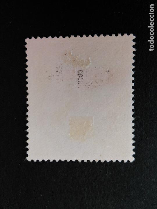 Sellos: Sello. Edifil 1359. 1961. XXV Aniversario del Alzamiento Nacional - Foto 2 - 94946127