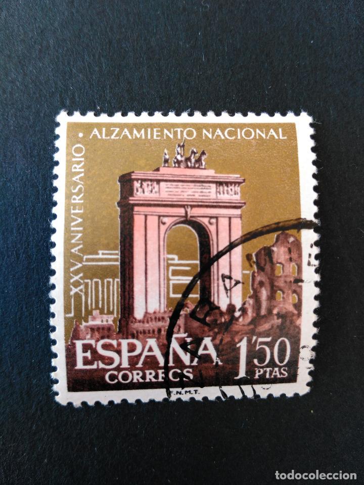 SELLO. EDIFIL 1356. 1961. XXV ANIVERSARIO DEL ALZAMIENTO NACIONAL (Sellos - España - II Centenario De 1.950 a 1.975 - Usados)