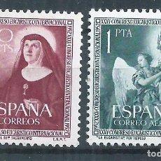 Sellos: R17.G1/ ESPAÑA EN NUEVO *, 1952, XXXV CONGRESO EUCARISTICO INTERNACIONAL... Lote 95408963