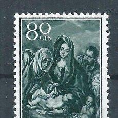 Sellos: TV_003 / ESPAÑA EN NUEVO, MNH /**/ 1955, CAT. 7,25, EDF. 1184, NAVIDAD. Lote 214967851