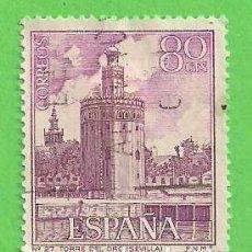 Selos: EDIFIL 1730. SERIE TURÍSTICA - TORRE DEL ORO, SEVILLA. (1966).. Lote 95465079