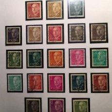 Sellos: SERIE COMPLETA GENERALISIMO FRANCO 1955. Lote 95694615