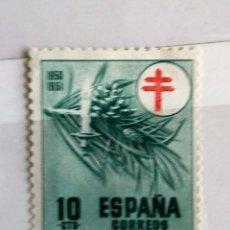Sellos: ESPAÑA 1950, SELLO PRO TUBERCULOSOS 10 CT, SIN MATASELLAR . Lote 96021255