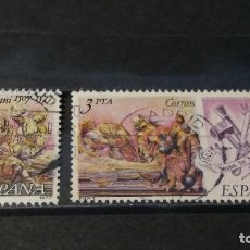 Sellos: ESPAÑA 1978. SELLOS USADOS . PINTORES Y ESCULTORES.. Lote 96065787