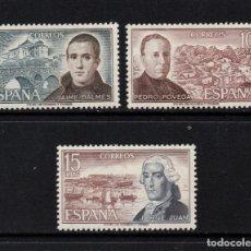 Sellos: ESPAÑA 2180/82** - AÑO 1974 - PERSONAJES - JAIME BALMES - PEDRO POVEDA - JORGE JUAN. Lote 96125947